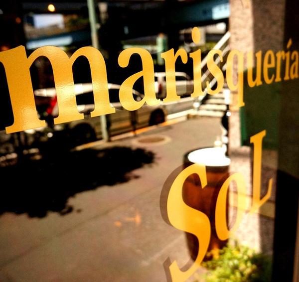 六本木店『marisqueria SoL マリスケリア ソル』のブログです